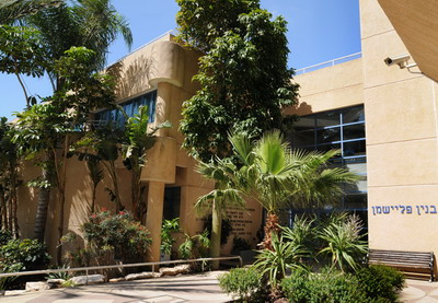 Центр восстановительной медицины и реабилитации Левинштейн - Израиль
